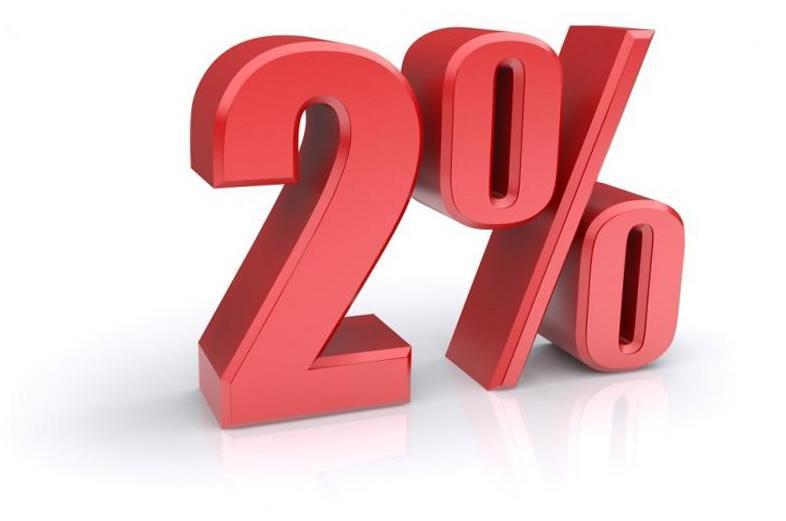Акция 2 процента